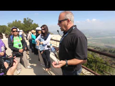 Mt Carmel and Holy Land Tour Guide