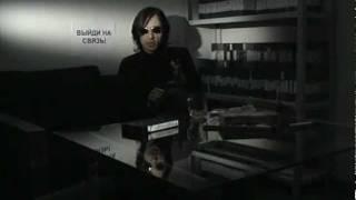 Смотреть клип Найк Борзов - Nusinam