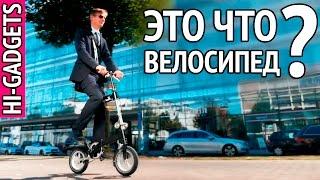 Городской велосипед Kwiggl. Складной велосипед для городского жителя. | HI-GADGETS.(Складной #велосипед #Kwiggl - это #городской велосипед будущего. Он очень маленький, легко складывается в течен..., 2016-12-06T15:00:00.000Z)