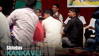 Video HARI JAY JAY RAM MALVANI BHAJAN कणकवली शिवडाव तांबटवाडी download MP3, 3GP, MP4, WEBM, AVI, FLV Juni 2018
