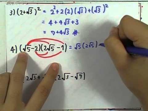 เลขกระทรวง เพิ่มเติม ม.4-6 เล่ม3 : แบบฝึกหัด1.2 ข้อ04