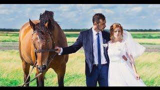 Свадебный клип - Людмила и Роман