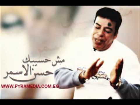 Popular Videos - Hasan Al Asmar