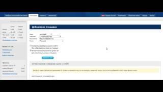 Как заработать на своем сайте с биржами ссылок и статей