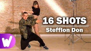 16 SHOTS – Stefflon Don | COREOGRAFÍA