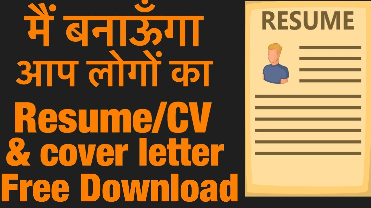 How To Make A Professional Cv Resume Free Download Link Resume
