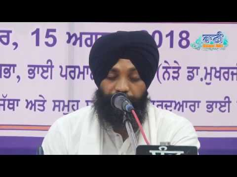 15-Aug-2018-Bhai-Onkar-Singh-Ji-Sri-Harmandir-Sahib-At-Mukharjee-Nagar-Delhi