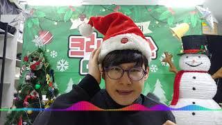 산타할아버지가 두고간 산타모자가 춤을 춘다면....ㅋㅋ