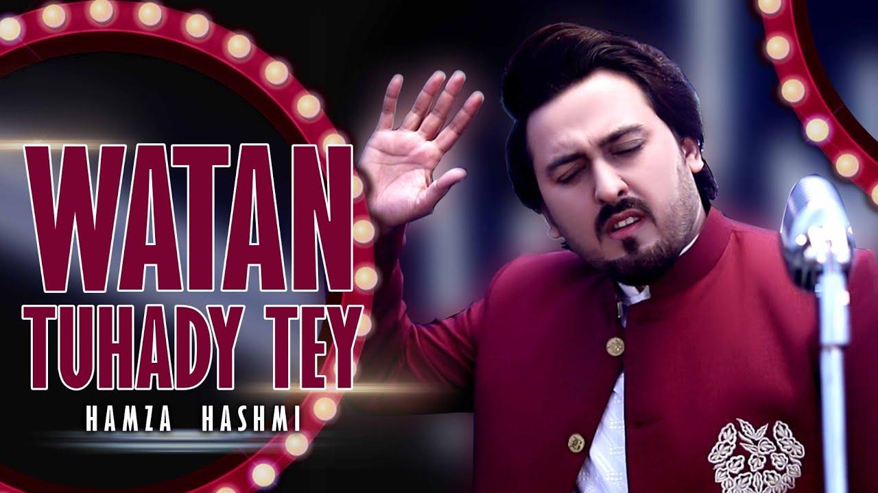 Download Watan Tuhaday Te | Latest Saraiki Punjabi Song | Hamza Hashmi | Suristaan Music | Tribute Talib Dard