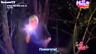 """Отрывок из дорамы """" Озорной поцелуй """" Таиланд"""