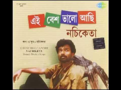 Se prothom Prem Amr Nilanjona By Nochiketa