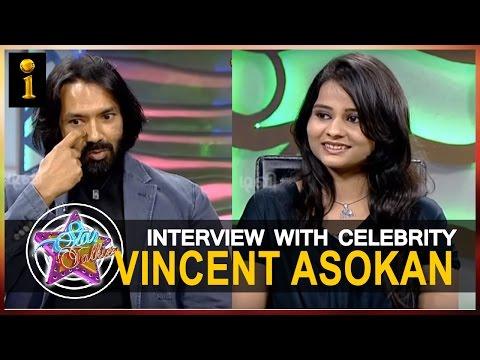 Star Talkies     Special Interview With Vincent Asokan     Interactive TV
