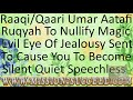 NULLIFY MAGIC & JEALOUSY SENT TO CAUSE YOU TO BECOME SILENT QUIET SPEECHLESS BY RAAQI UMAR AATAFI