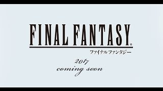 Final Fantasy 30th Anniversary Collection Details  (Rumor)