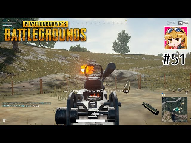 【PUBG】脳筋の『PLAYERUNKNOWN'S BATTLEGROUNDS』 配信アーカイブ #51