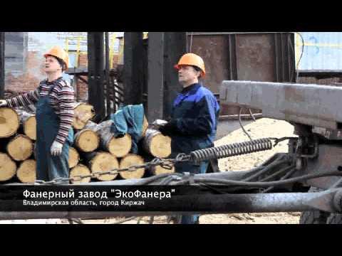 ООО Компания Промсервис: вакансии и работа в компании