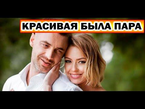 НЕ ПРОШЛО И ГОДА   Евгения Лоза заявила о РАЗВОДЕ с Антоном Батыревым