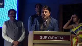 Shri Vijay Bhandari ji speech on Suryadatta Forundation Day 2019