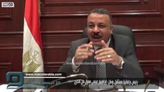 مصر العربية | رئيس برلمانية مستقبل وطن: إبراهيم عيسى ممول من الخارج