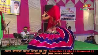Rajasthani Dj Song 2017 Tejaji Song Rajasthani Song Dj Dance Ramkumar Maluni Kajal Rangili