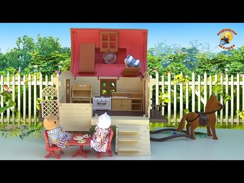 Домик на колесах с лошадью Happy Family  Игрушки / Camper Toys Lodge