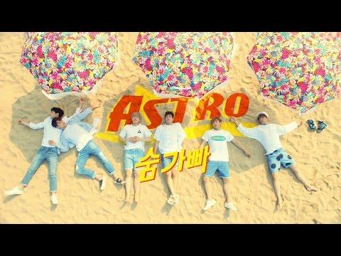 ASTRO 아스트로  숨가빠Breathless MV