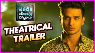 Ekkadiki Pothavu Chinnavada Theatrical Trailer | Nikhil |  Hebah Patel | Nandita Swetha
