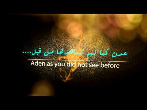 نبـض عـدن | Pulse Aden