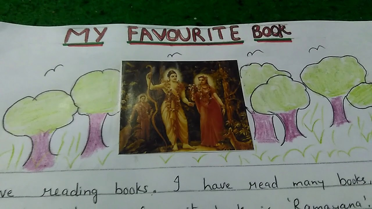 my fav book