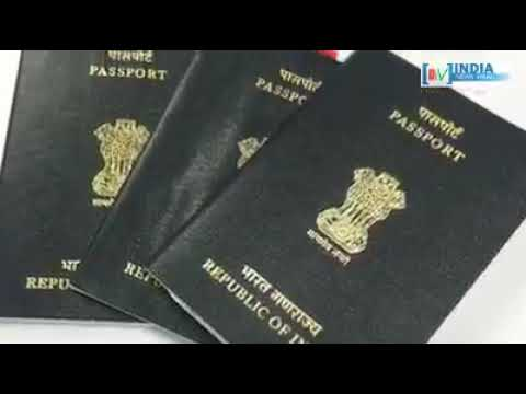 Is passport is on the verge of losing its identity.....