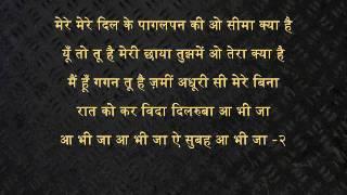 Aa Bhii Jaa (H) - Sur (2002)