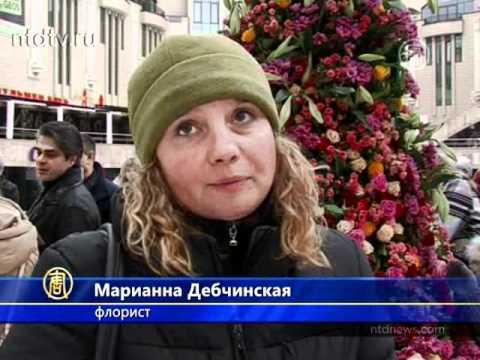 Гигантский букет подарили украинкам
