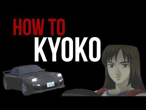 How to Kyoko