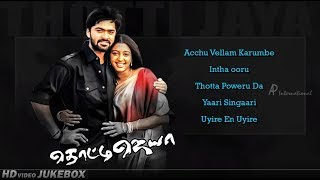 Cover images Harris Jayaraj Back to Back Hits   Thotti Jaya Tamil Movie Songs   Video Jukebox   Simbu   Gopika