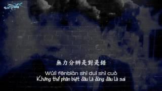 Trở Lại Phố Cũ - Lê Minh [一生痴心 - 黎明]