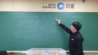 2022학년도 6월 고3 수학영역 확률과 통계 (28번…