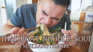 THAI BOAT NOODLE | MUKBANG | RECIPE | EATING SHOW | QT