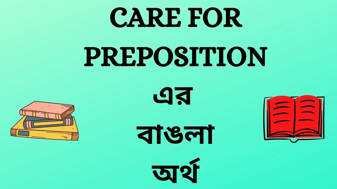 Care For Preposition Meaning In Bengali Youtube