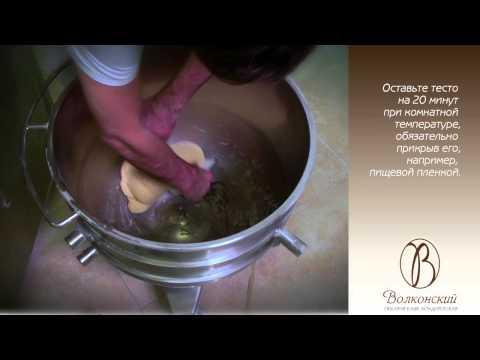 Видеоролик с рецептом приготовления Каравая