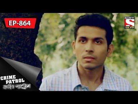 Crime Patrol- ক্রাইম প্যাট্রোল- Bengali -Ep 864-Brutal Love Story (Part-2)- 18th March, 2018