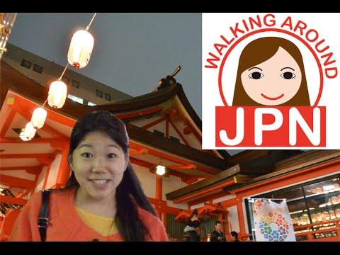 Travel to Japan 4 : Torinoichi Festival at Shinjyuku (Tokyo)