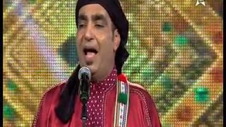 Mohamed Ben Hmou part2