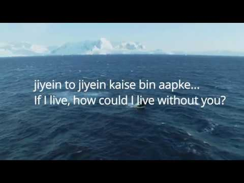 Sonu Kakkar Jiye To Jiye Kaise  Lyrics with English Translation
