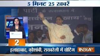 5 Minute 25 Khabarein | 23rd February, 2017 - India TV