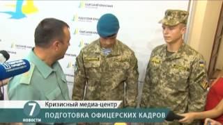 Курсантам одесской Военной академии поменяли форму и программу