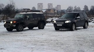 Land Rover Freelander 2  Tayota FJ Cruiser off road