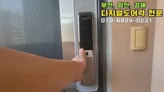 부산 동래구 온천동 열…