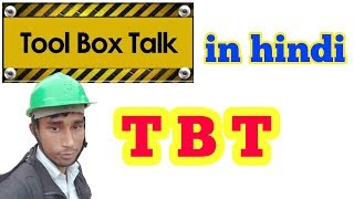 How to conduct toolbox talk || TBT in hindi || toolbox meeting || pep talk #TBTblog