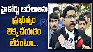 RTC Advocate P.V.Krishnaiah Speaking To Media After Court Verdict