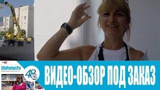 Продажа 1+1  € 64 200 Elite Life IV Недвижимость в Турции Алания(Елена Москалева - эксперт по недвижимости. Тел.: +90 533 593 7832 Тел.: +3 725 484 4998 (Viber) Email: elite.moskaleva@gmail.com Skype: ..., 2015-08-21T06:47:57.000Z)